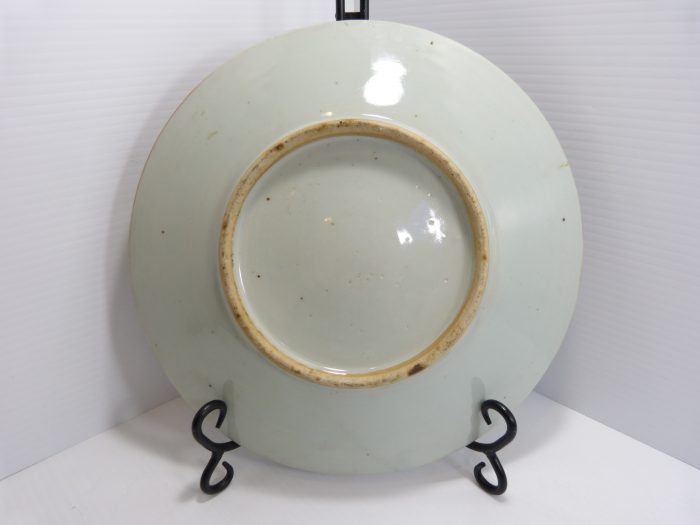 "Rose Medallion Porcelain Plate 11 1/8"" 19th Century Hard Painted."