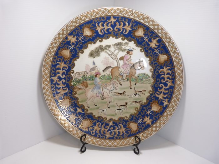 """Chinese Plate Charger Horse & Hounds 17 3/4"""" Qing Mark"""